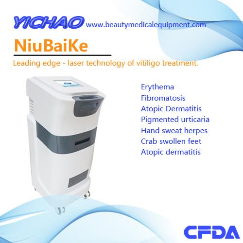 China Niukaike Machine Cure for Vitiligo Found Skin Disease White