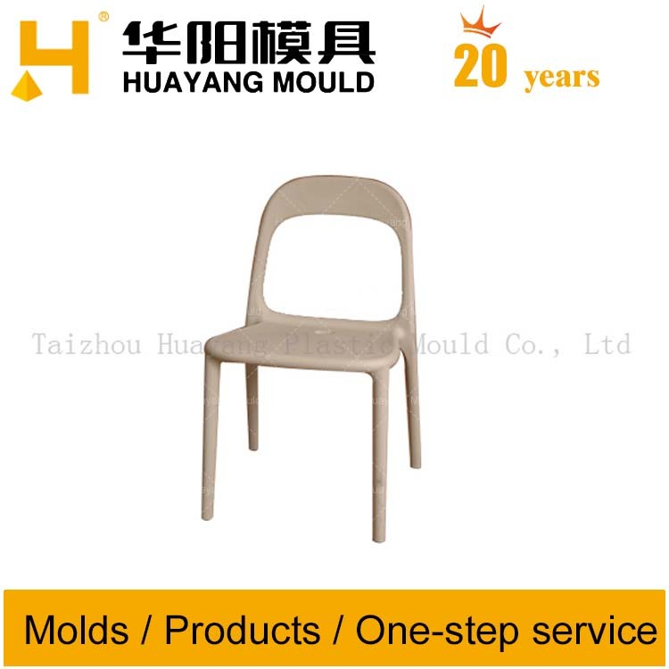 Air Assisted Chair Mould (HY161)