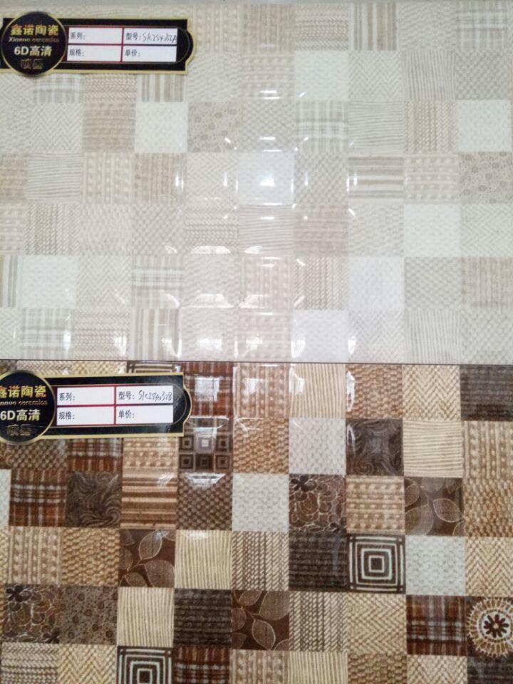 China 3d Digital Inkjet Printing Ceramic Bathroom Wall Tile Photos