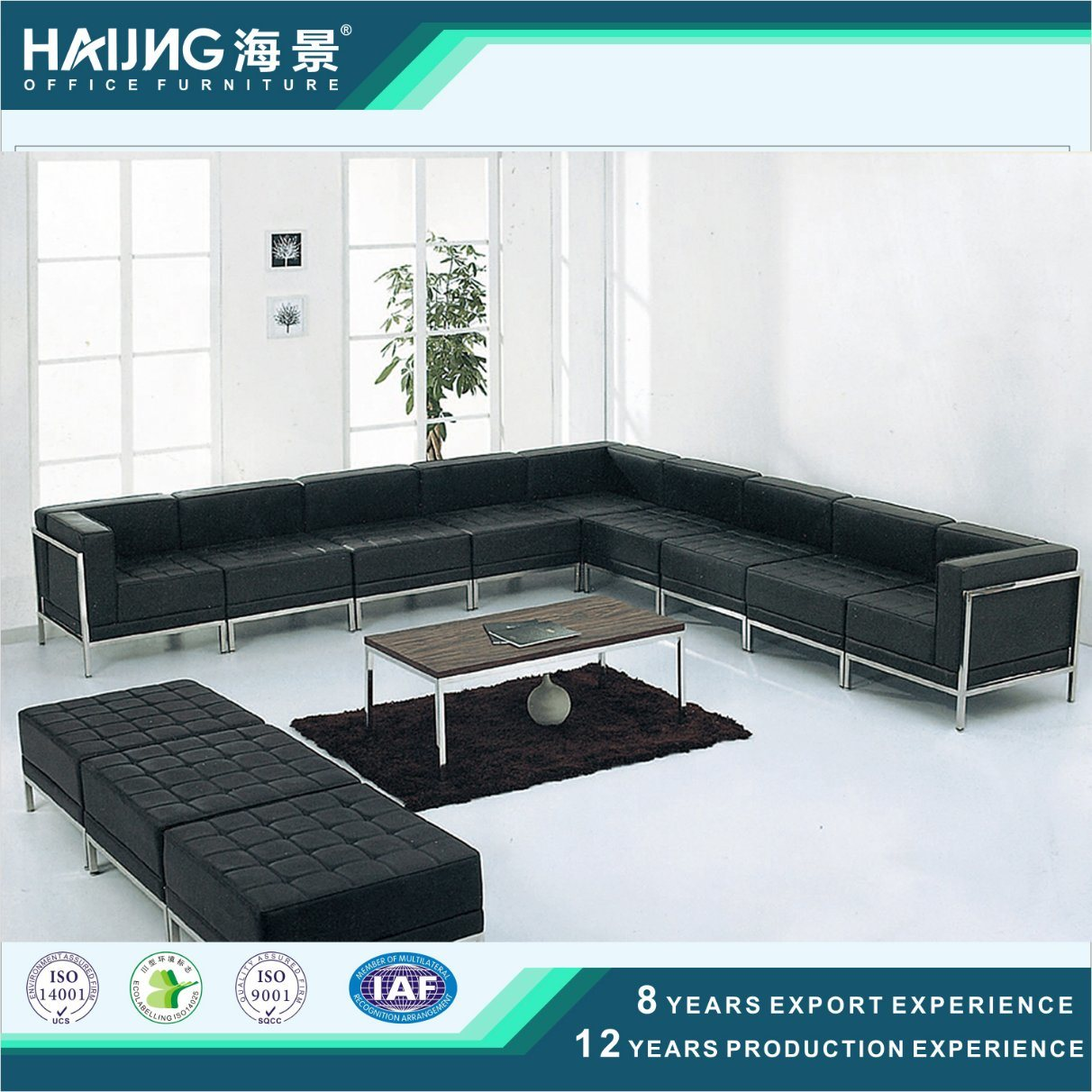 office sofa set. China Factory Customized Modern Office Sofa Design Black PU Leather Set - Combination Sofa, S