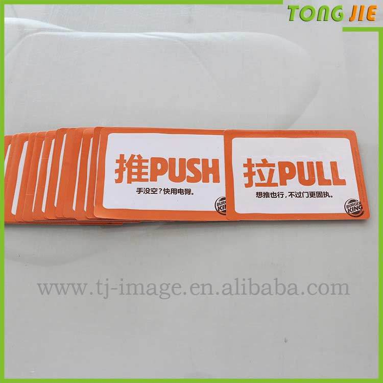 photo about 3m Printable Vinyl named China Cmyk Electronic Colour Printing Inner Signage 3m Vinyl