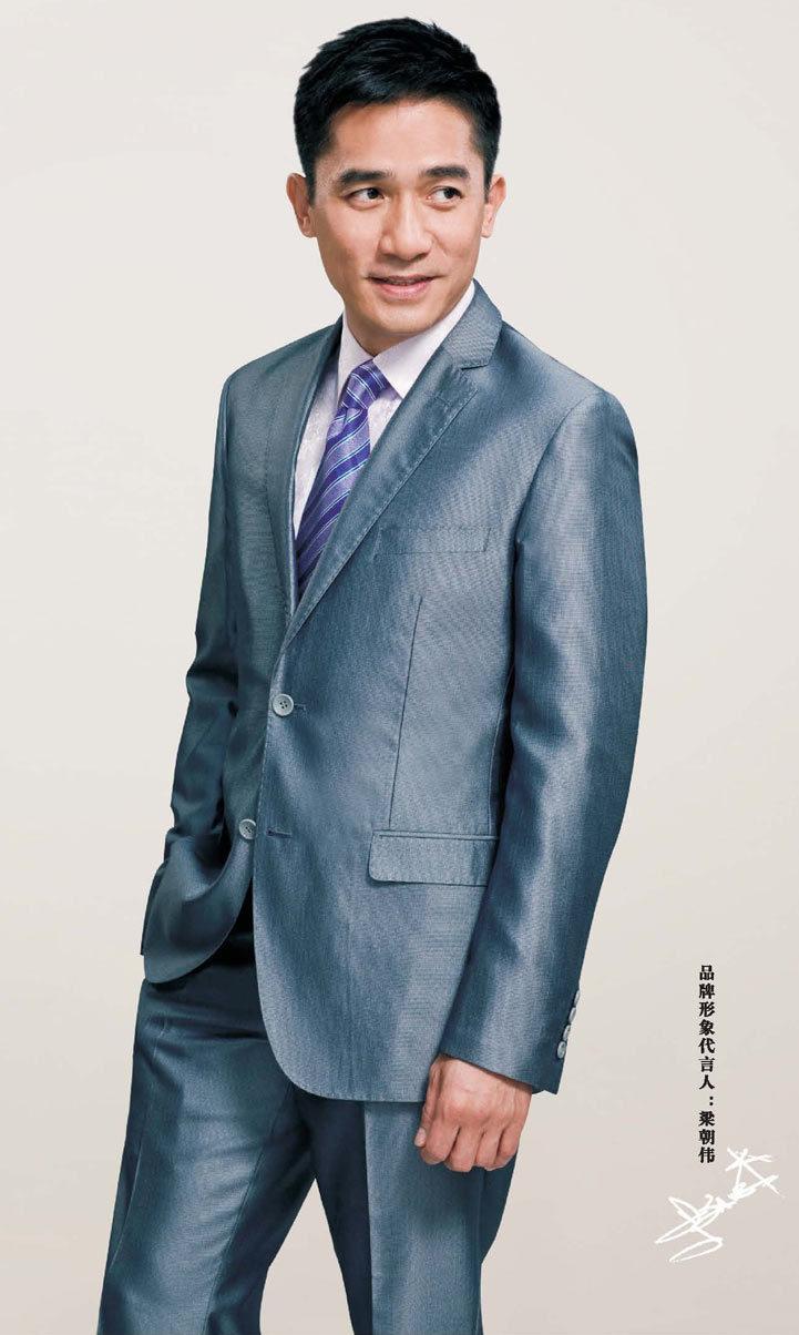Men′s Suit - Power Ascent (Xiamen) International Ltd. - page 1.