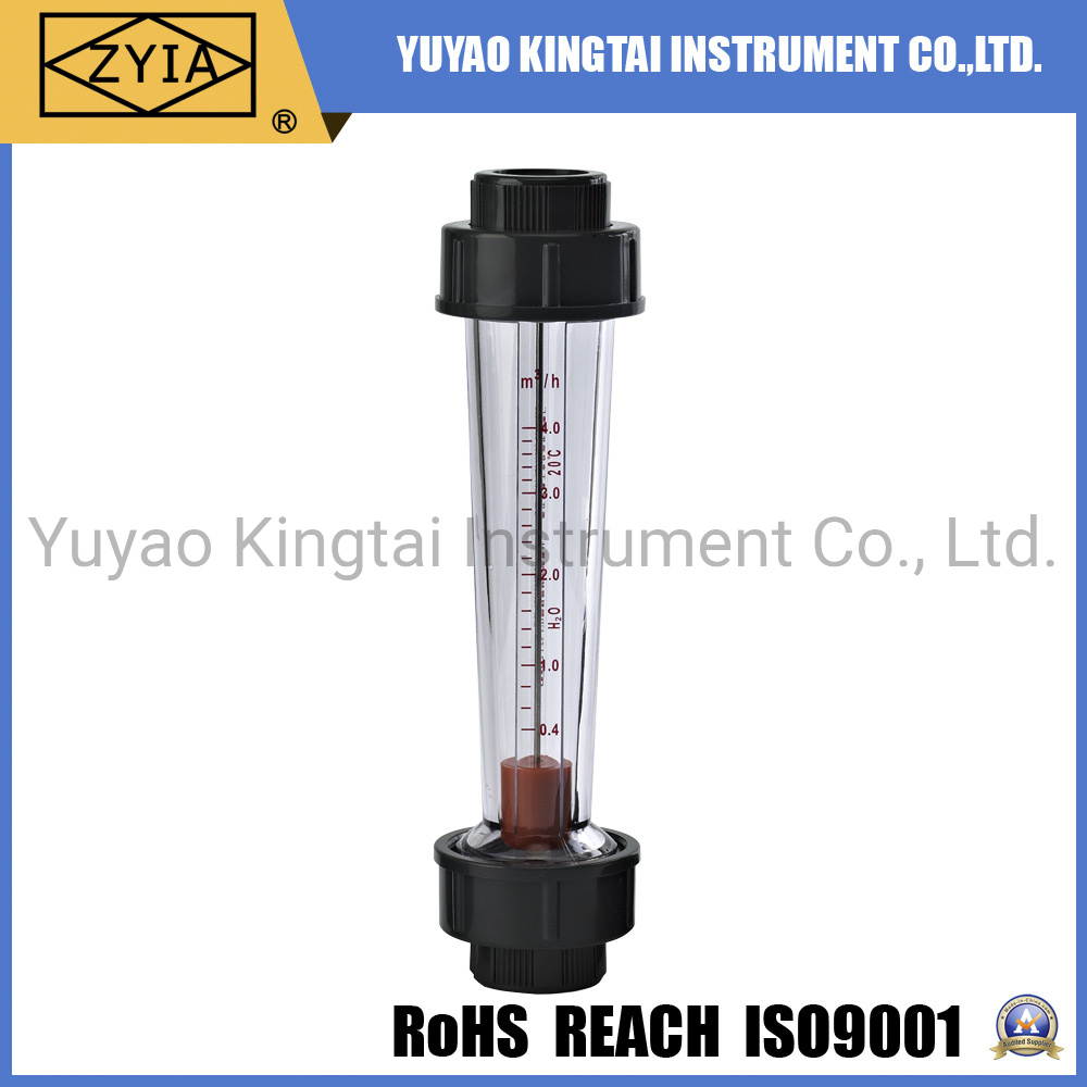 Plastic Vertical PVC Beer Water Flow Meter Liquid