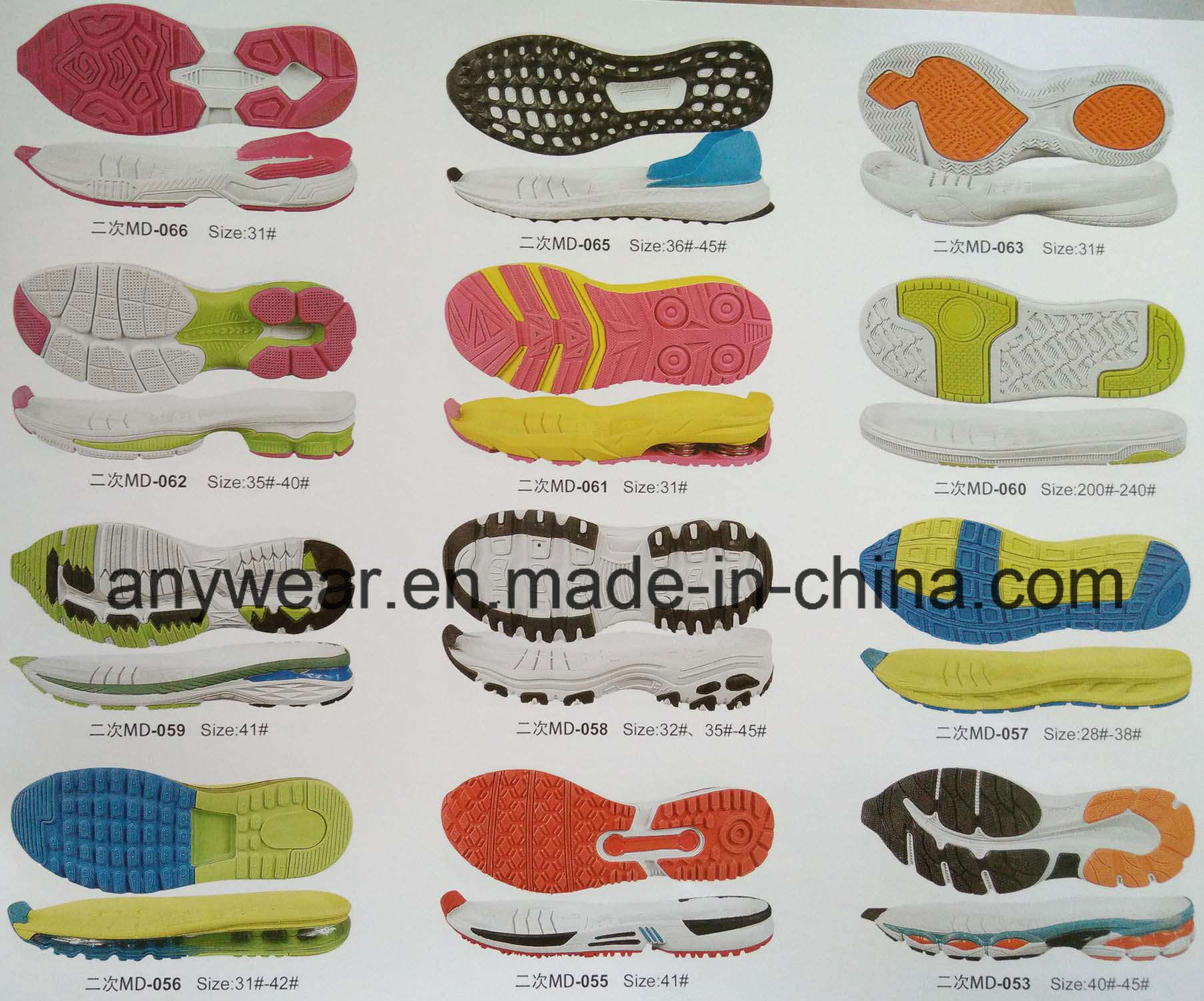Comfort Sports Shoes Soles PU Phylon EVA Outsole (EVA F 17-22) pictures & photos