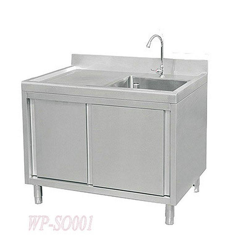 Stainless Steel Single Sink Cabinet