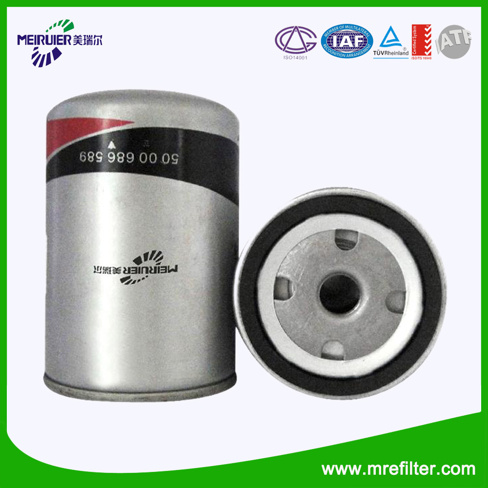 China Volvo Fuel Filter, Volvo Fuel Filter Manufacturers, Suppliers |  Made-in-China.com