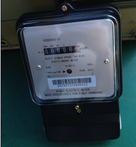 Single Phase Electronic Kwh Meter with Metal Case for Philippines pictures & photos