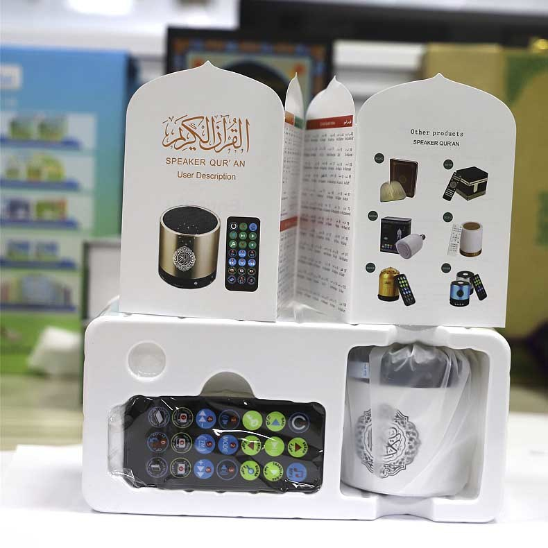China New Product Holy Digital Al Quran MP3 Player with