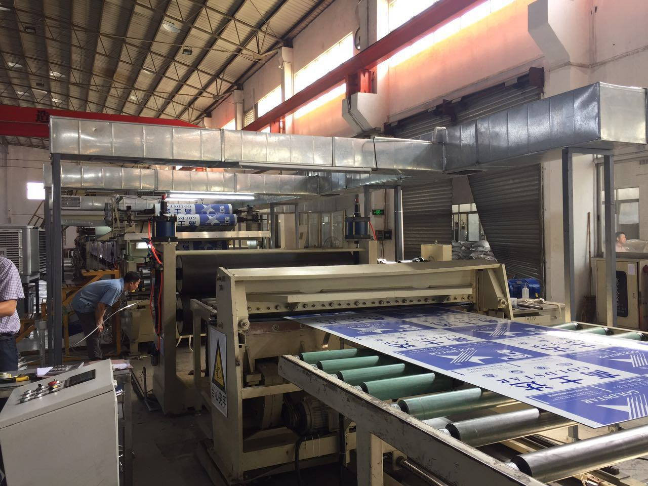 High Speed Multifunctional Composite Panel Production Line