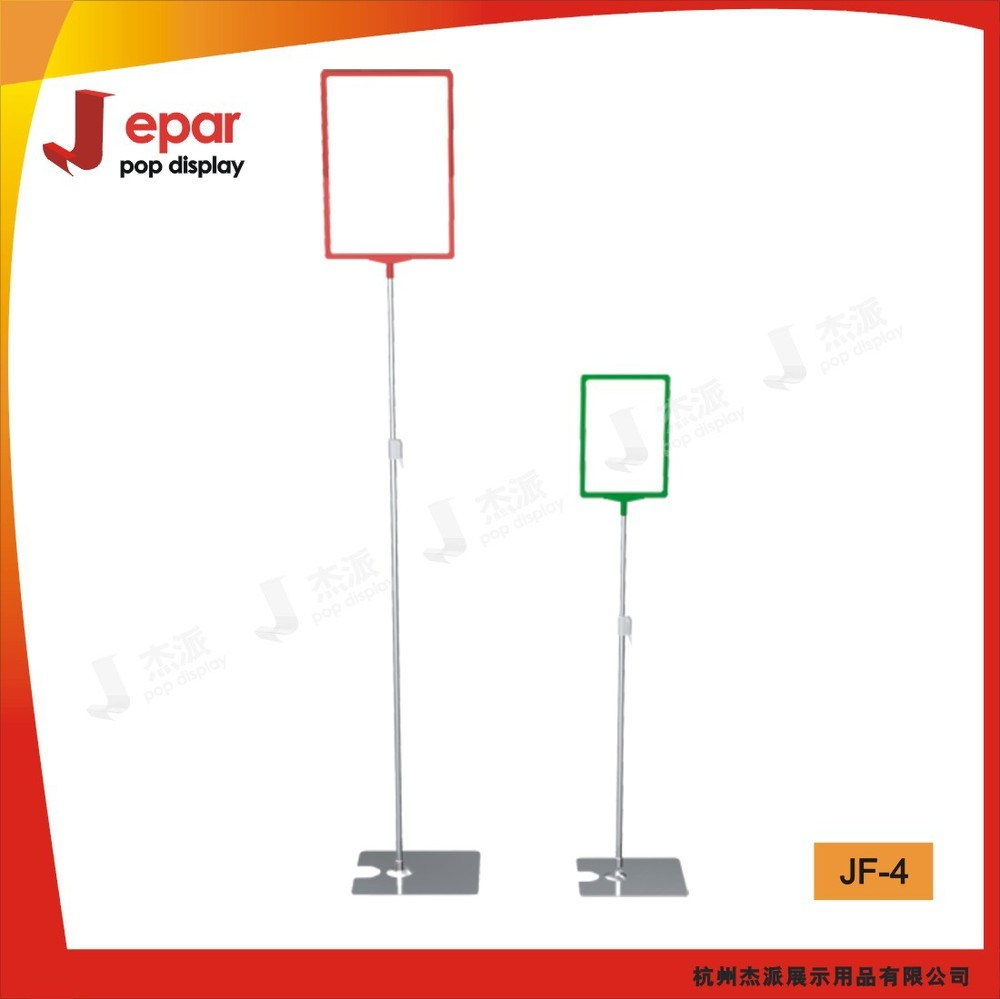China Market Promotion Plastic Floor Sign Stand with A3 A4 ABS ...