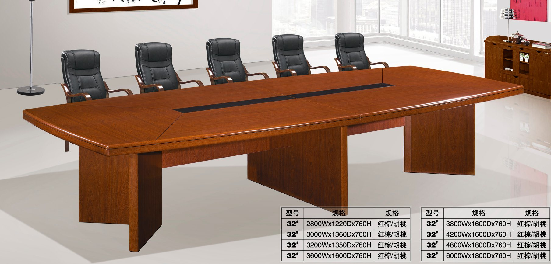 Mdf Conference Room Office Furniture