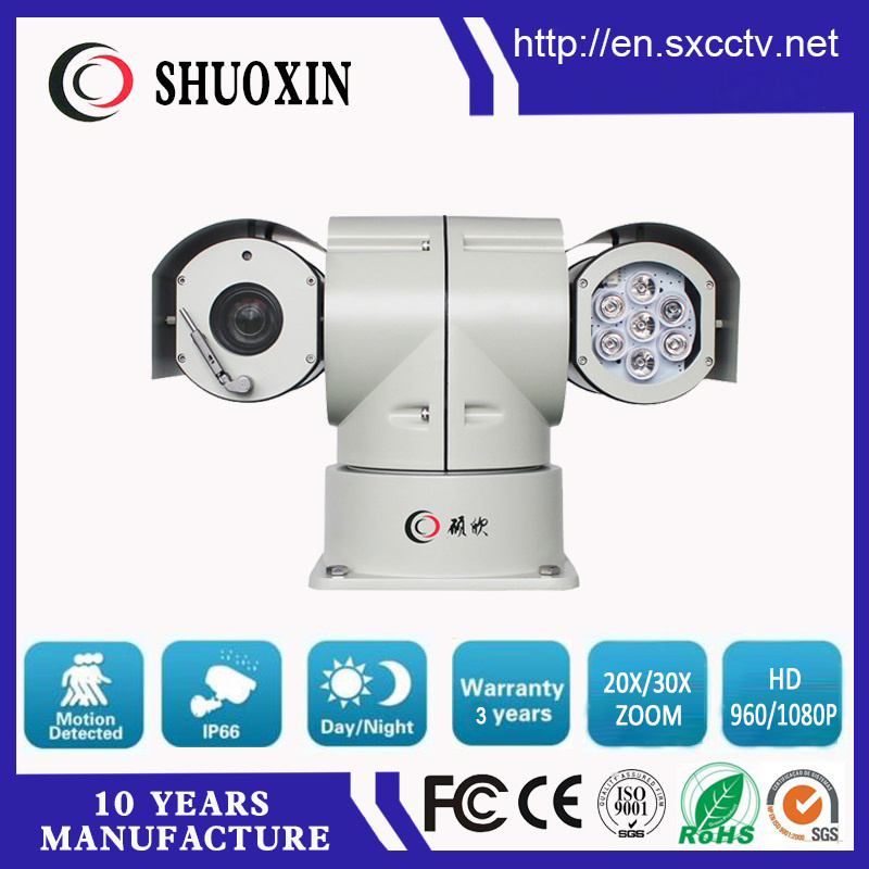 2.0MP 20X Zoom 100m HD IR PTZ CCTV IP Camera pictures & photos