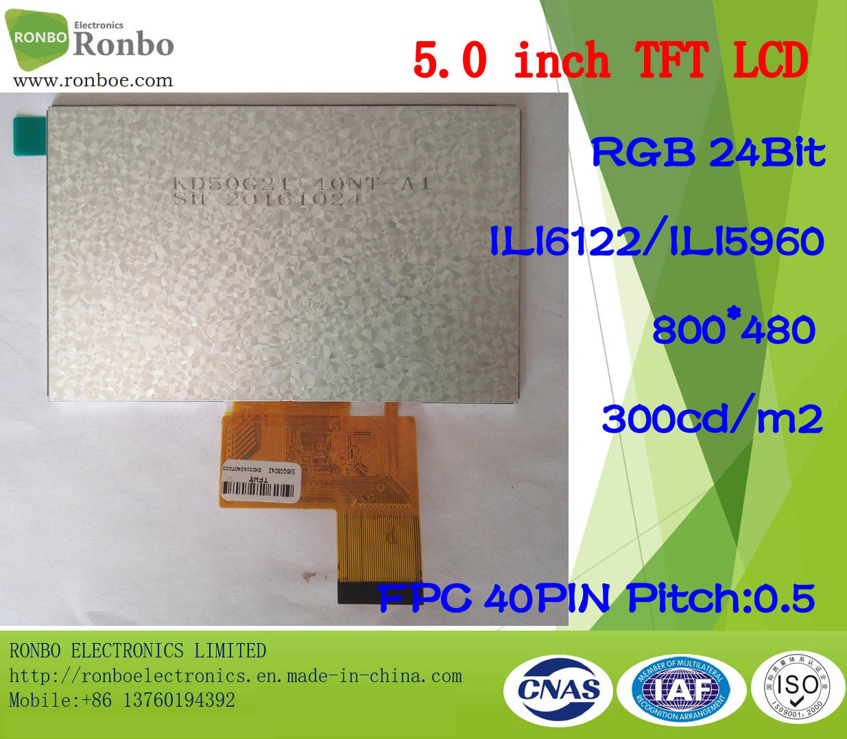 "5.0"" 800X480 RGB 40pin Option Touch Screen, TFT LCD Display pictures & photos"