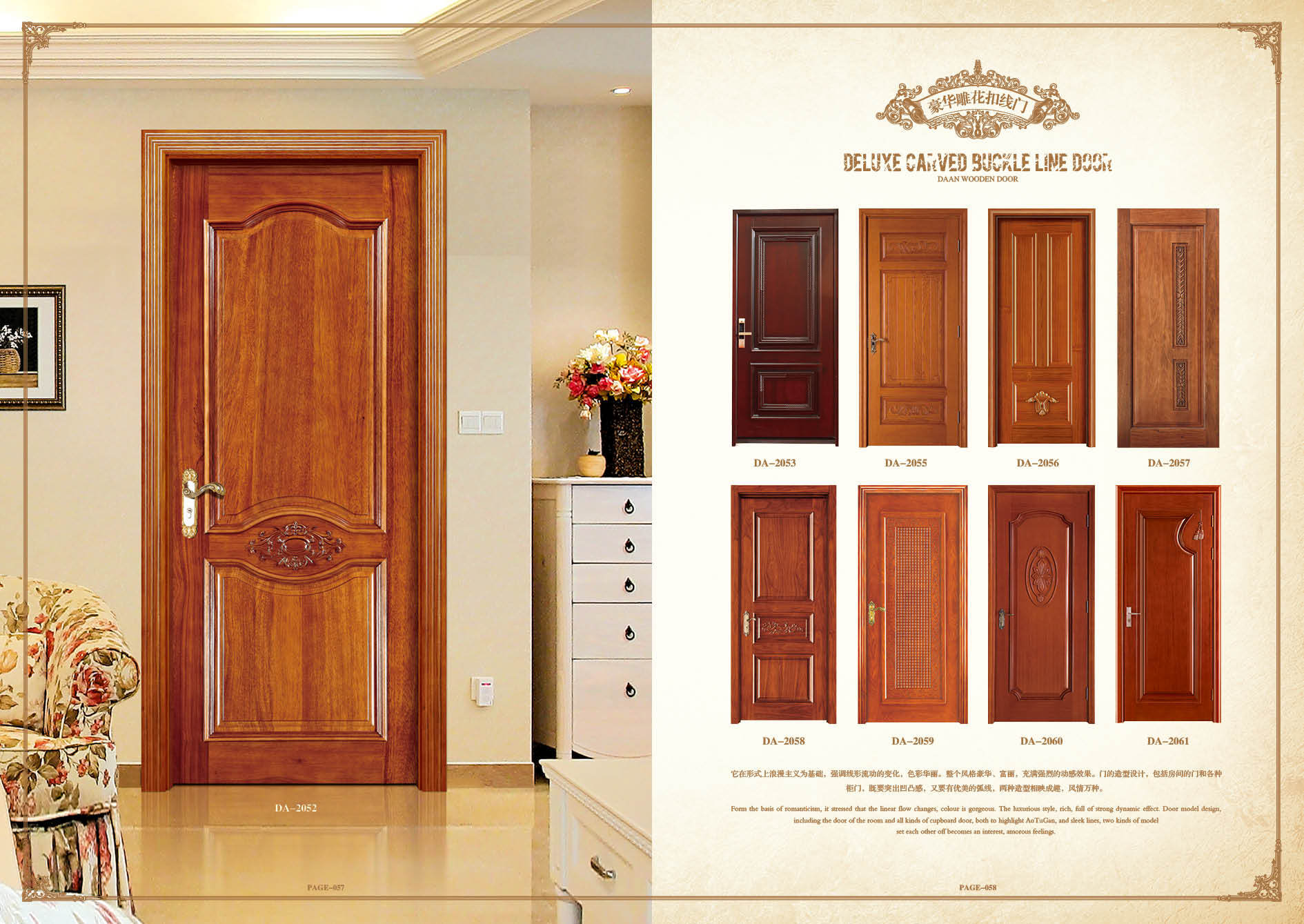 interior door designs for homes china modern house design wooden door door vents for 24476