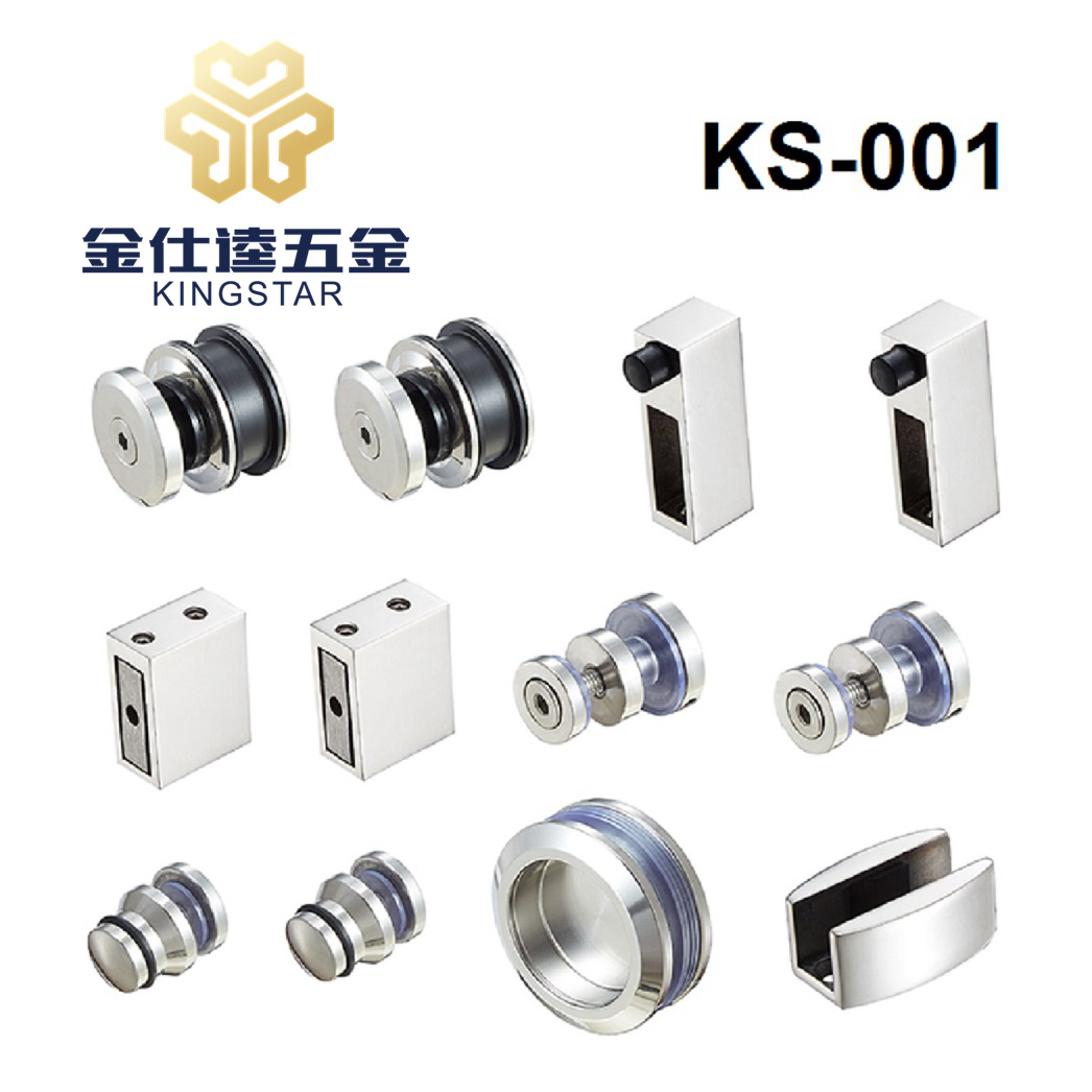 China Ks 001 Stainless Steel Sliding Glass Door Accessories Hardware