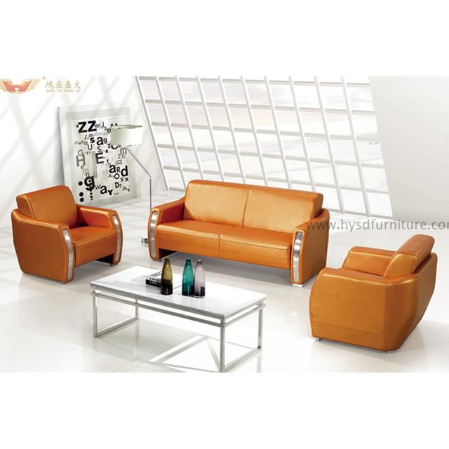 Office Furniture Leather Sofa Set
