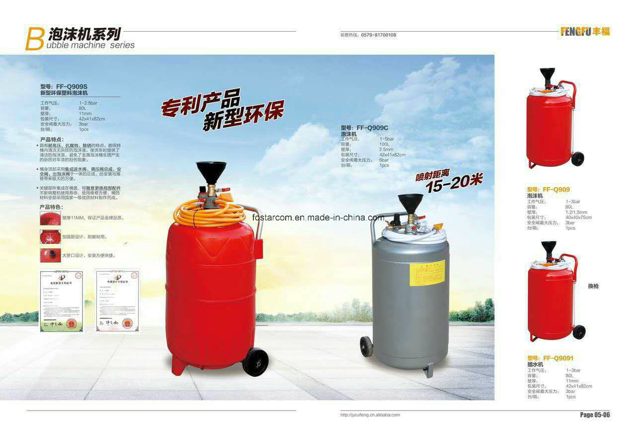 Foam Wax Water Two Car Washing Equipment