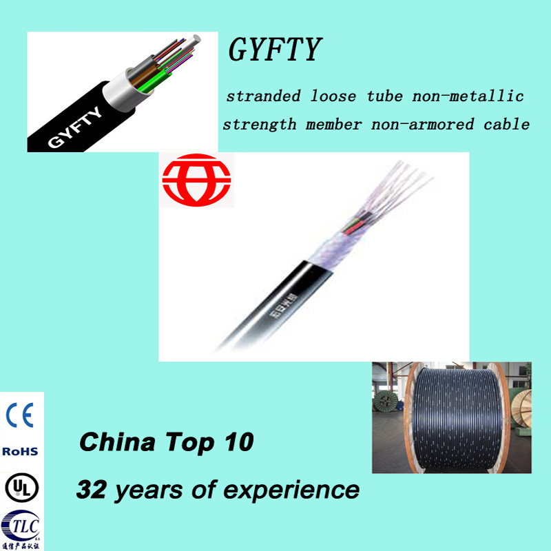 China 8 Core Thunder Proof Non-Metallic Strength Member Optical ...