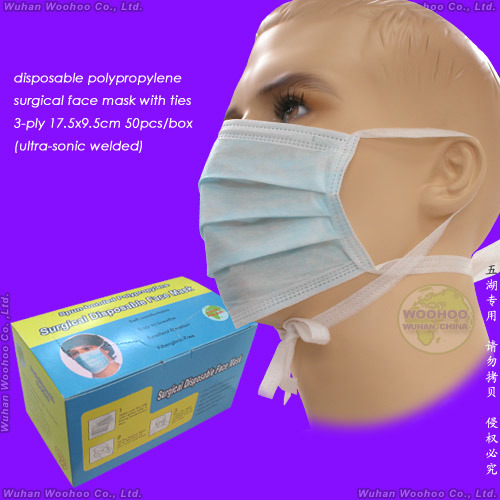Surgical Disposable Face Pp Polypropylene Nonwoven 3-ply China