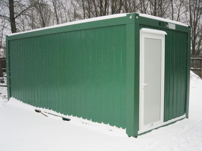 Office Container (SUO103)