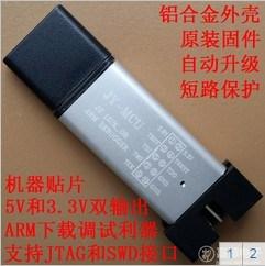 China Jy-MCU Jlink Ob Arm Emulator Debugger Download Support
