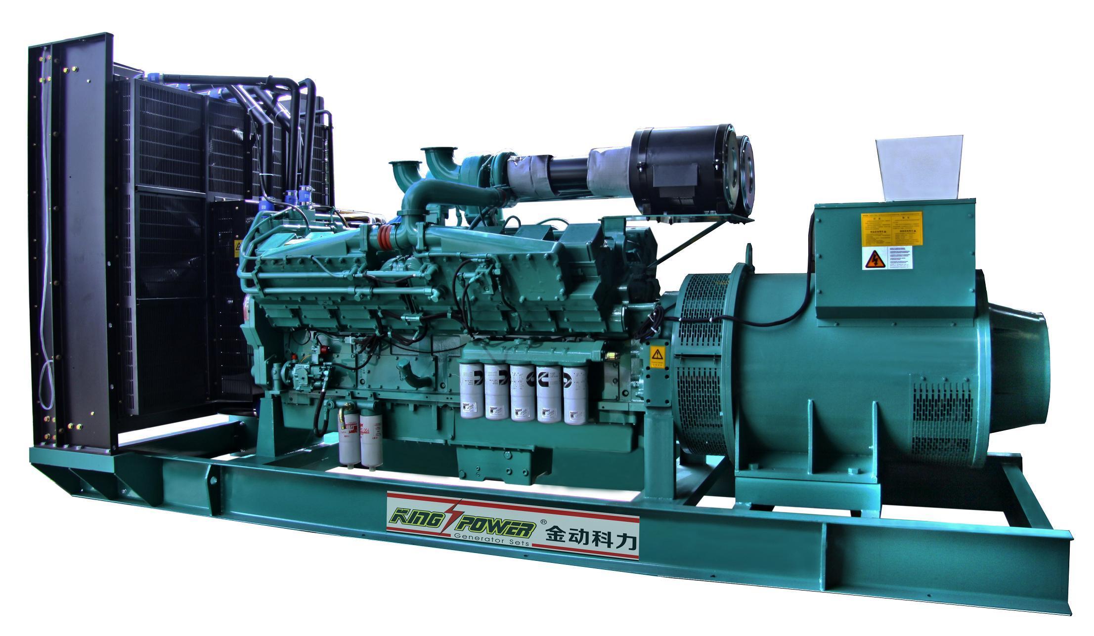 China 1650kVA Diesel Generator Set with Cummins/Kta50-GS8 - China Genset,  Diesel Engine