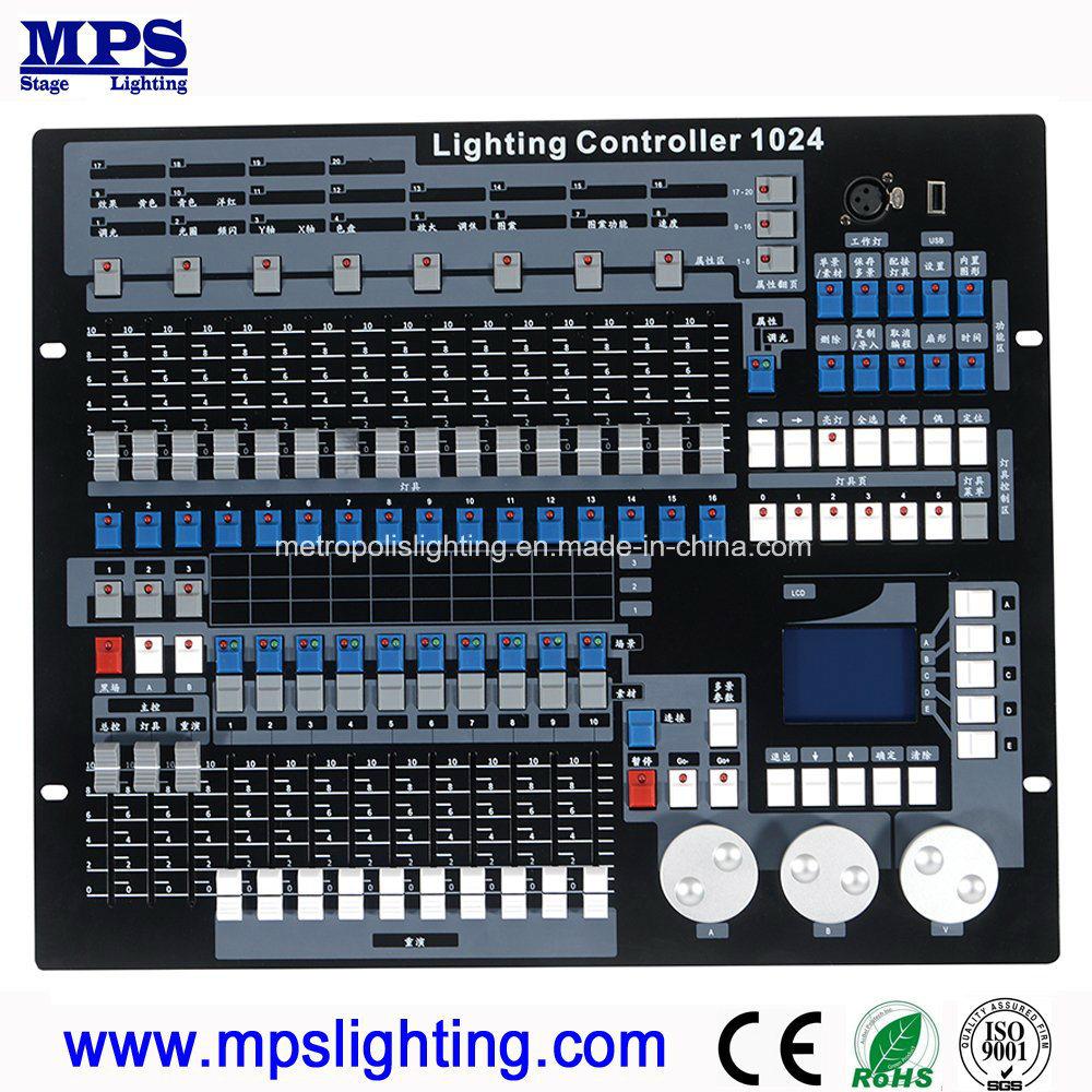 China Dj Lighting Equipment 1024