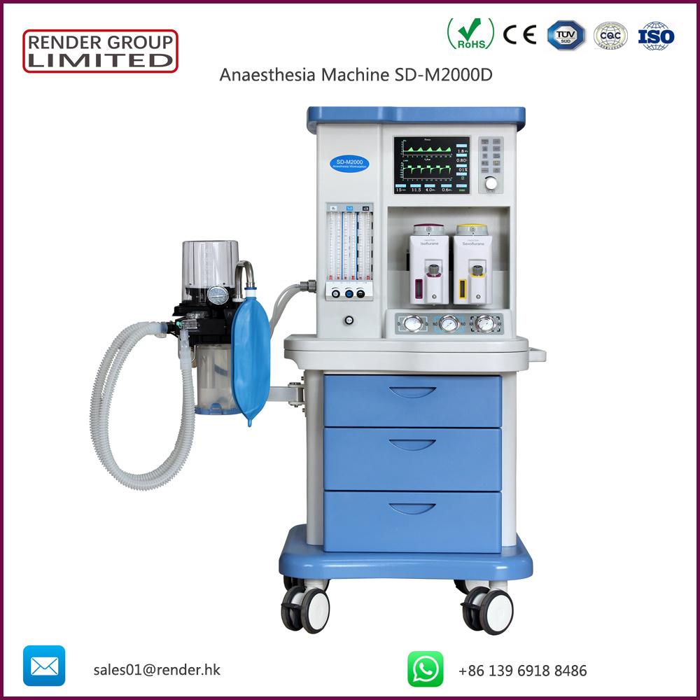 Medical ICU Breathing Circuit Veterinary Anesthesia Machine