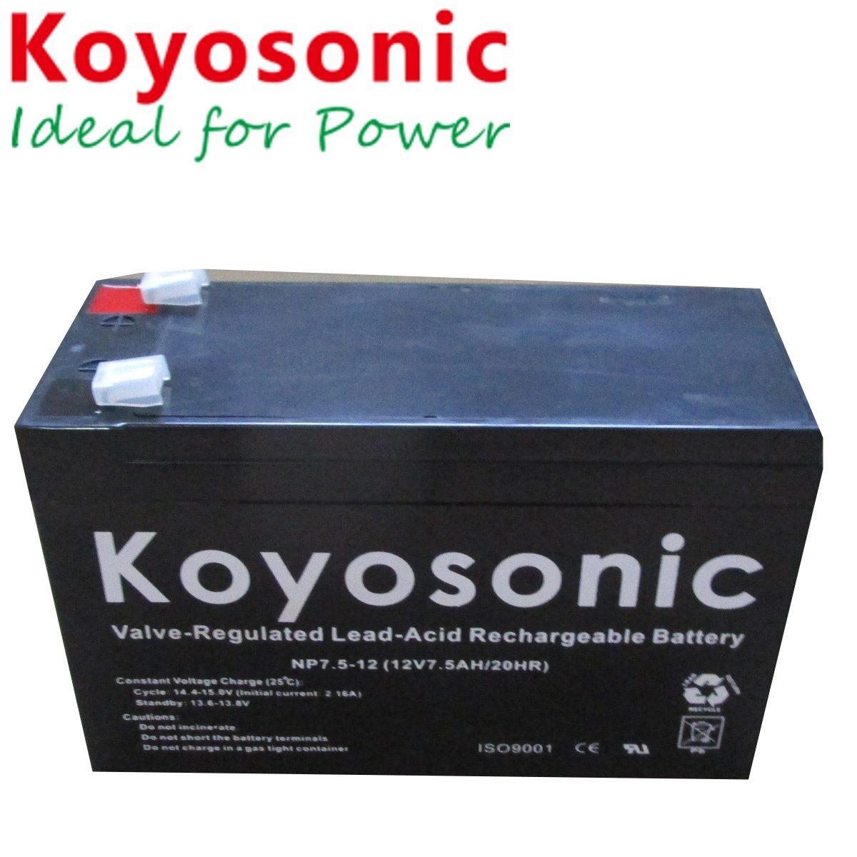 [Hot Item] 12V 7ah UPS Battery Price 12V 7ah 20 Hr Battery Dry Cell Battery  UPS