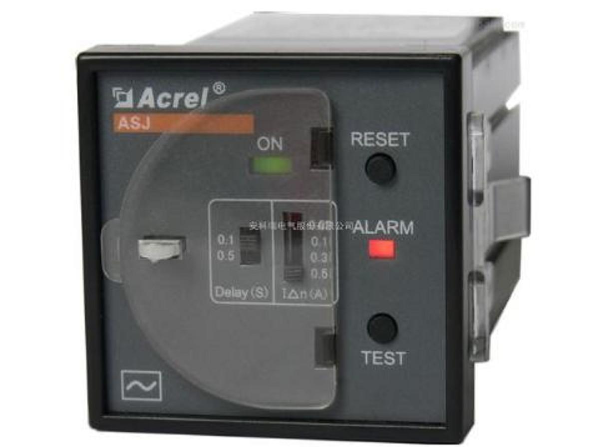 China Asj Earth Leakage Relay For Residual Current Devices Electric Device