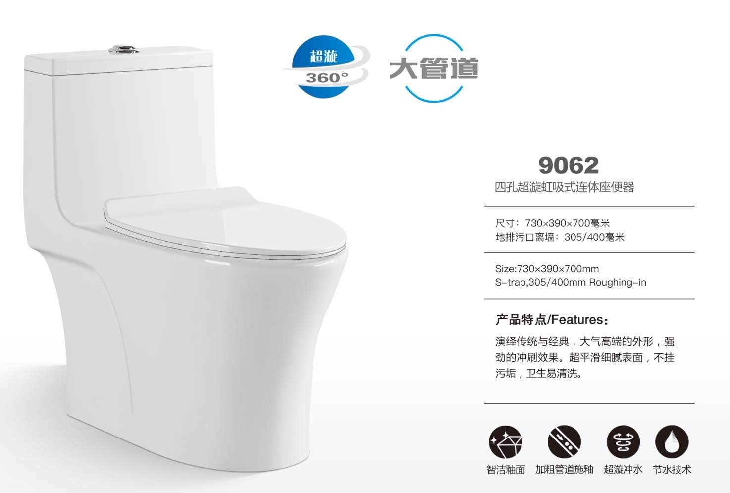 China New Arrival Bathroom Sanitary Ware Rimless One Piece Toilet For India Market China Bathroom Sanitary Ware Factory Direct Supply Toilet