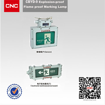 CBYD Dust Explosion-Proof Mark Lamp