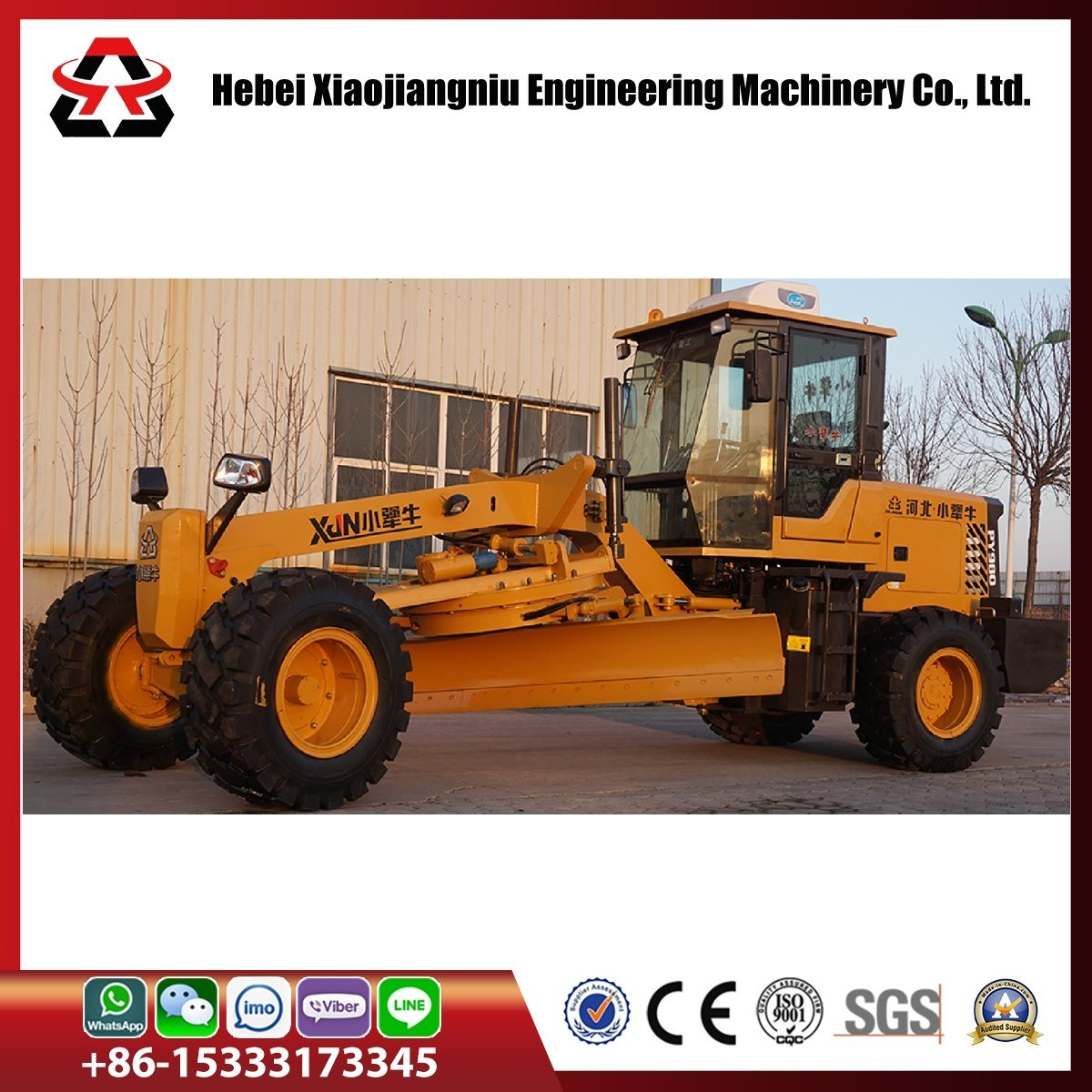 100 HP Mini Land Leveling Machine for Road Construction Machine pictures & photos