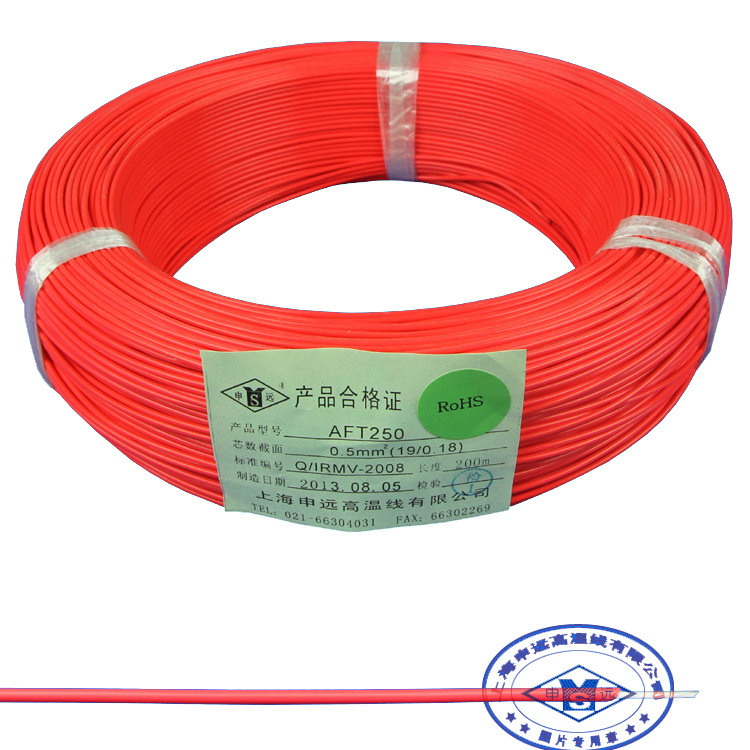 China PTFE Teflon Insulation Silver Plated Copper Wire - China ...