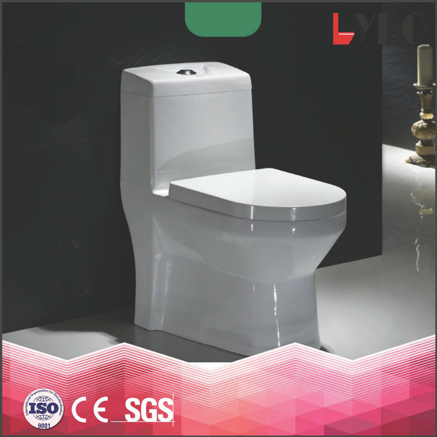 China Lp1311 Sanitary Ware Toilet Manufacturer, Orchid Shape One ...