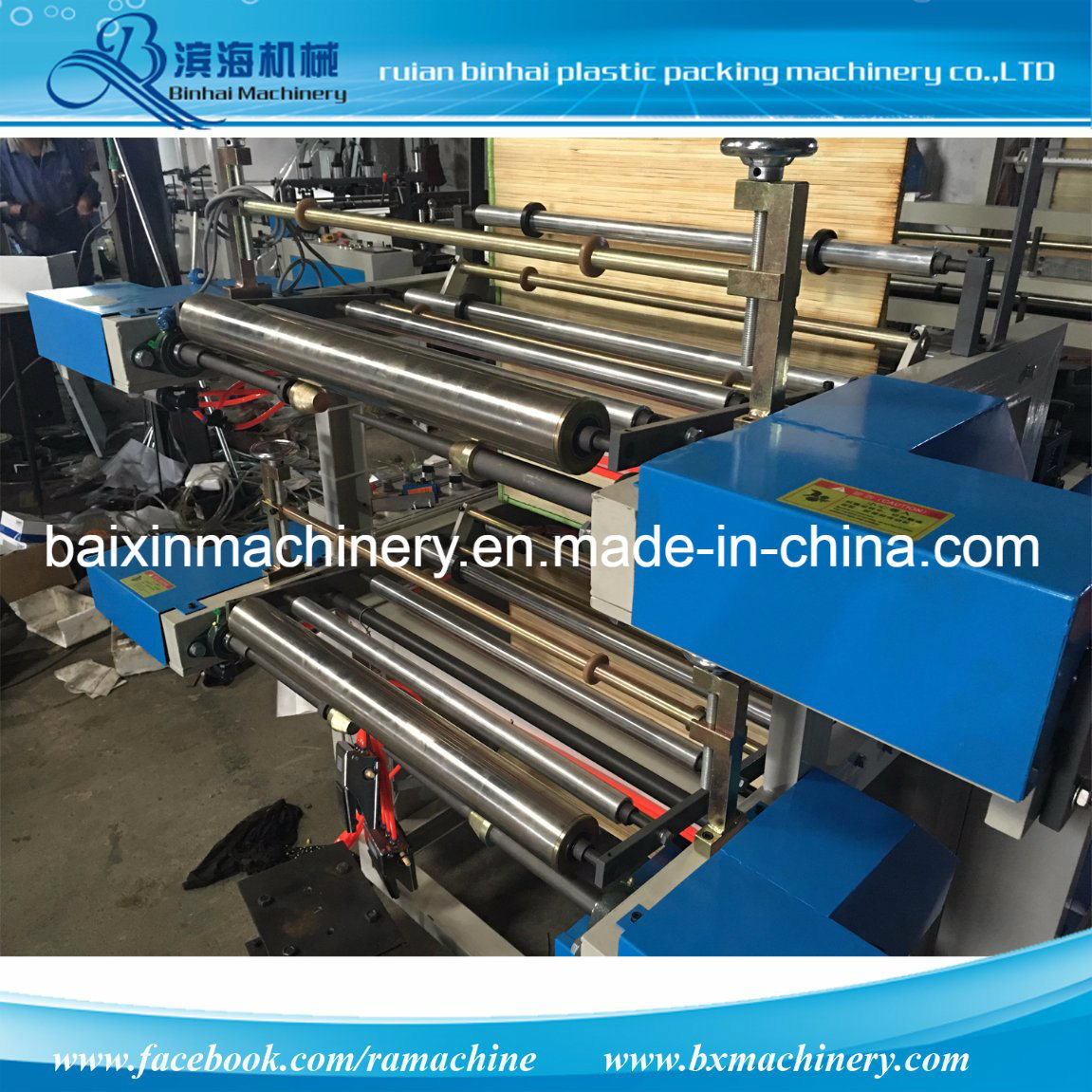 Flat Bags on Roll Making Machine pictures & photos