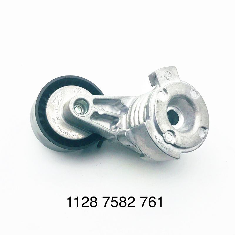 Ventilation Pipe Distributor Cylinder Head Hose Fits BMW X5 X6 F02 F01 2008