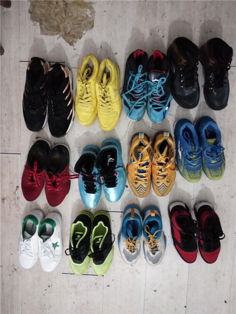 adidas shoes nike