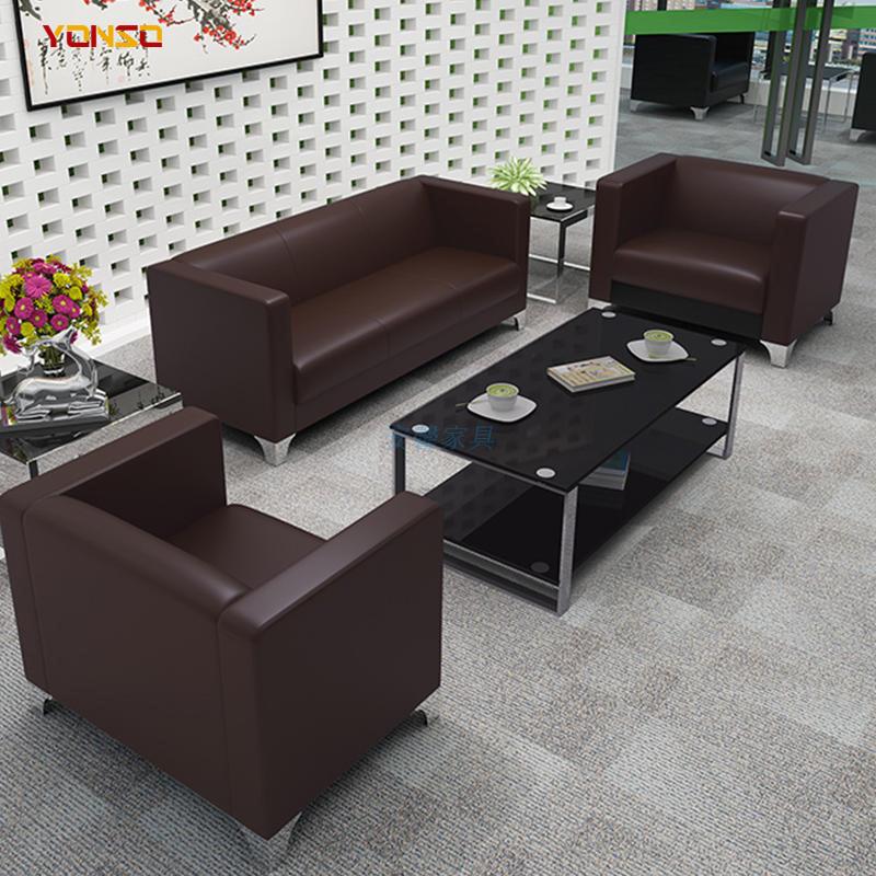 China Simple Nice Whole Office Sofa