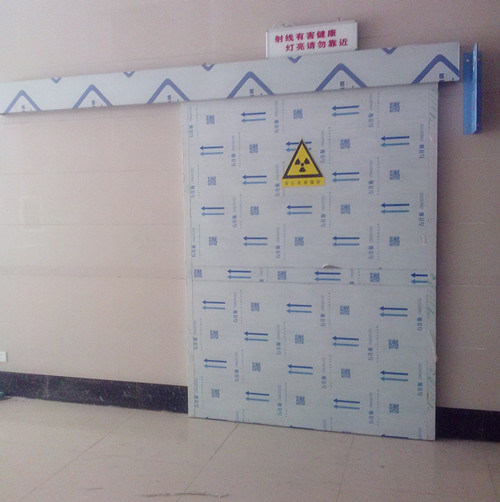Yu Hong Medicalthe Door X-ray Door pictures & photos
