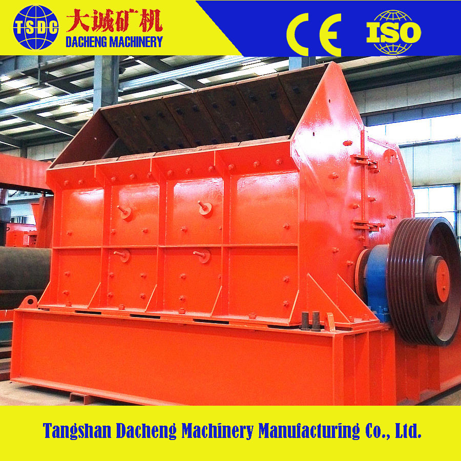 High Quality Stone Crusher Machinery From China Factory