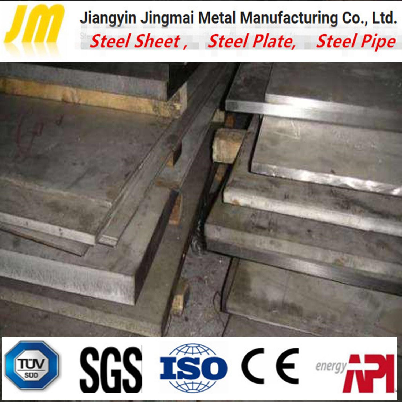 China DIN 17155 19mn6/15mo3 Ms Sheet Metal! Boiler Plate Hot Rolled ...