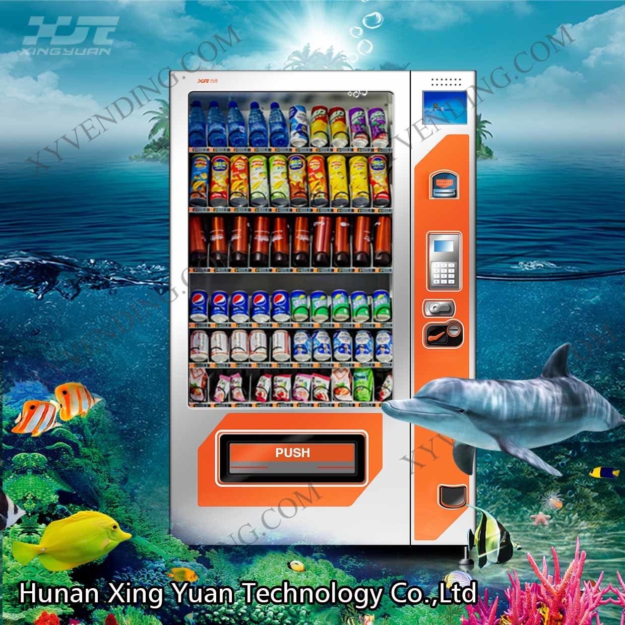 China Combo Vending Machine with Credit Card Reader (Apple ...