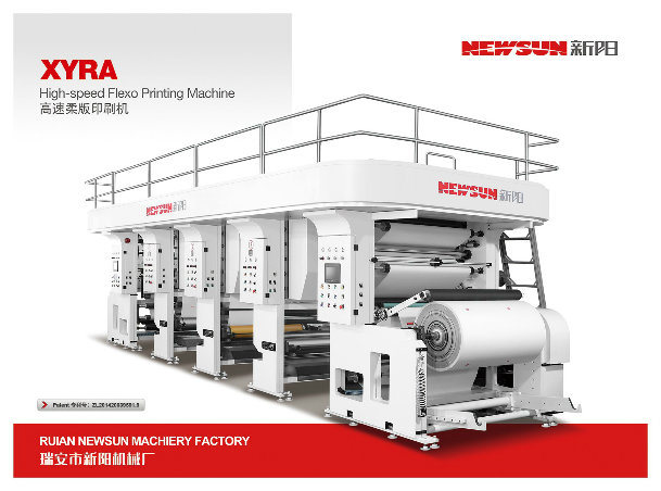 Sticker single color flexo printing machine