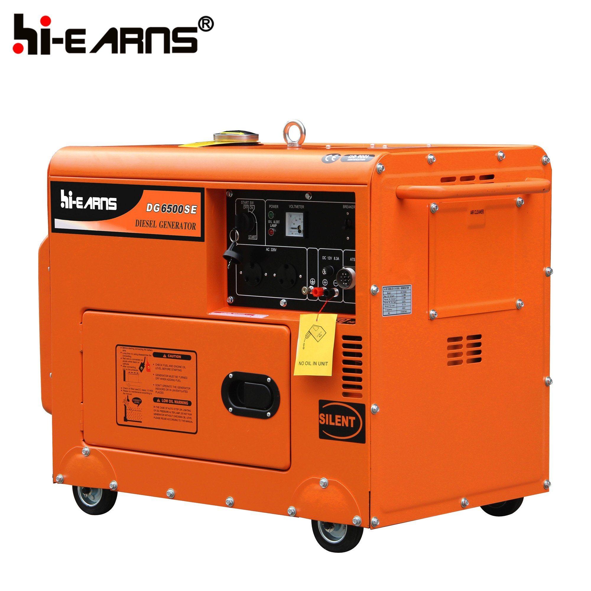 Air cooled Diesel Generator Series Changzhou Hi Earns Mechanical