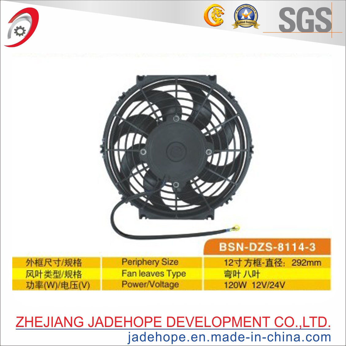 [Hot Item] Auto Cooling Fan for Auto Air Conditioner Parts