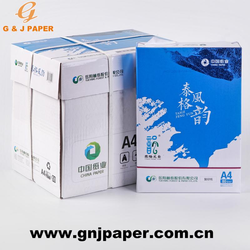 [Hot Item] Wholesale 80G/M2 210X297mm Jk A4 Copy Paper in 500 Sheets