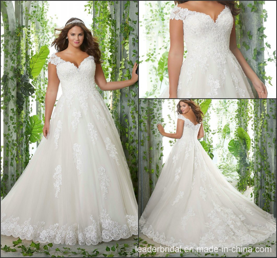 China Cap Sleeves Bridal Ball Gowns Plus Size Lace Wedding ...