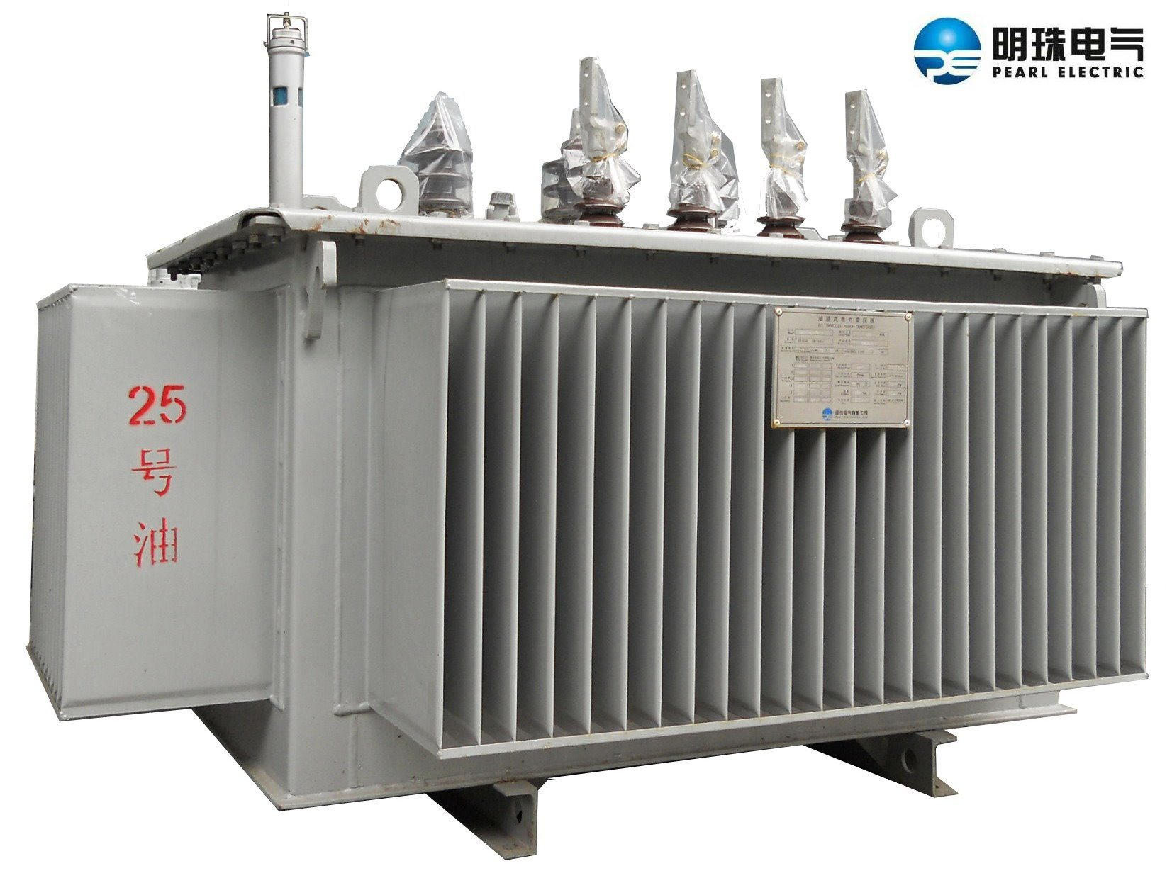 11kv Class Oil-Immersed Distribution Transformer pictures & photos
