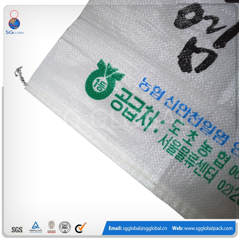 China PP Laminated Plastic Woven Rice Bag Polypropylene pictures & photos